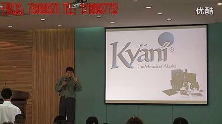 2011年9月11日成都分享会场