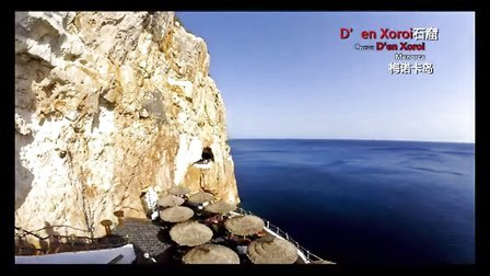 Spain Timelapses系列之巴利阿里群岛Islas Baleares