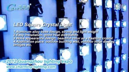 科而美水晶灯