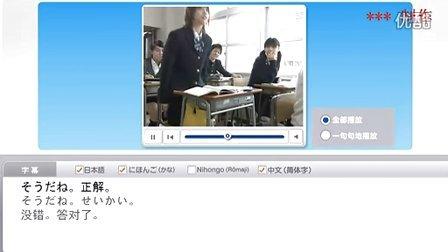 日语学习2