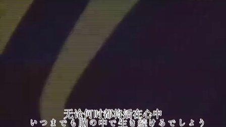 哈露酱作品第22弹—不可思议的游戏—永远の刹那 - On  Off