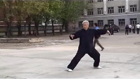 高介河演练陈式心意混元太极拳24式.04