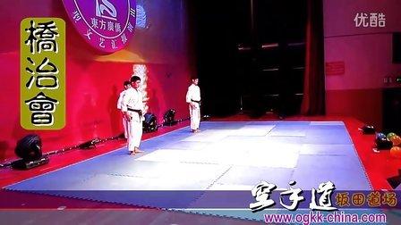 [空手道三人型及分解]深圳首家空手道三人型团队成功公开演出2012.6.22