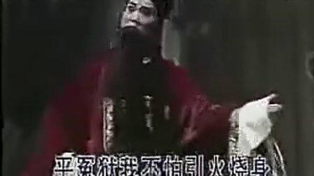 豫剧 刘忠河孟庆刚《血溅乌纱》一番话讲的我怒火难忍