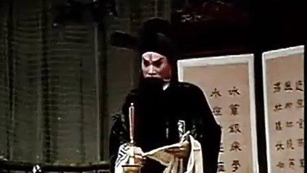 河南豫剧【血溅乌纱--审案】刘忠河
