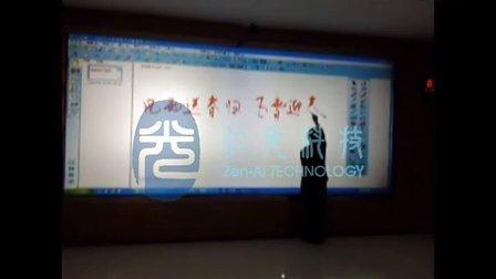 大屏幕触控 桌面沙盘触控仁光科技18091798804