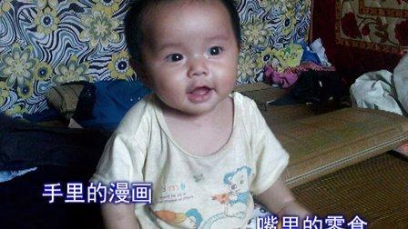 江西徐德林的女儿-徐芸馨(五个月)