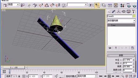 金鹰教程 (超清版) 3DsMax 9.0 39.法线对齐