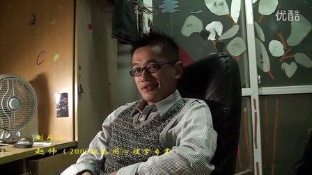 影片主创来谈《魔方》幕后的故事      安庆师范学院