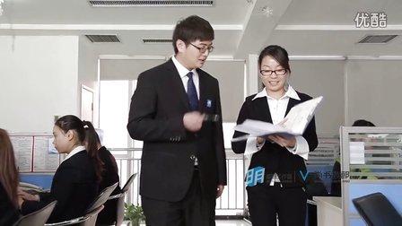 天一文化传播有限公司宣传片