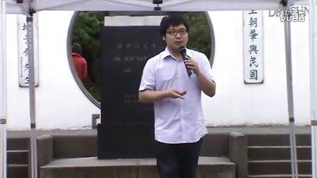 京剧-怜香伴 刘垚 (加拿大国庆演出)