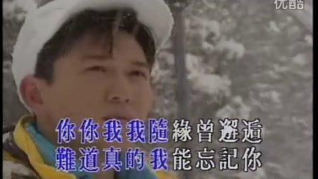 随缘_周麟