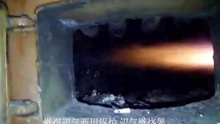 河北任丘酒厂沼气锅炉-旭禾热工