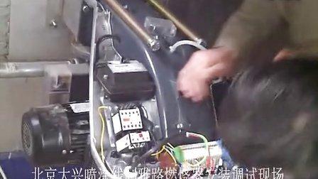 北京大兴喷涂线利雅路燃烧器RS70安装调试现场-旭禾热工