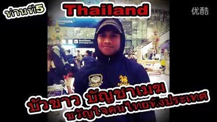 THAI_FIGHT_2012