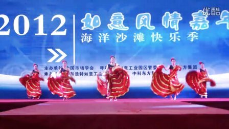 北京西班牙舞蹈  北京舞蹈团   北京舞蹈团演出