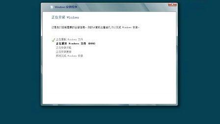 Windows 8 安装视频
