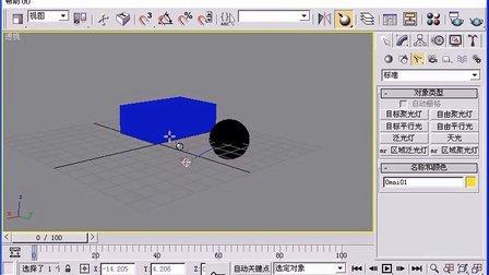 金鹰教程 (超清版) 3DsMax 9.0 40.高光对齐