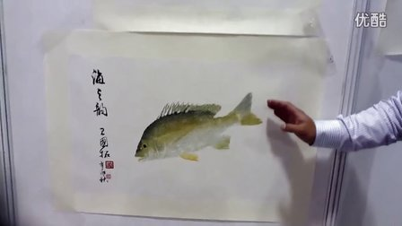 卫国大师介绍鱼拓
