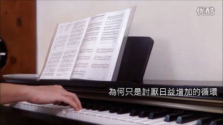 YUI cover to Mother piano nomar2004