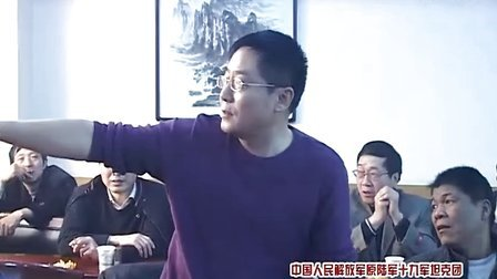中国人民解放军原陆军十九军坦克团