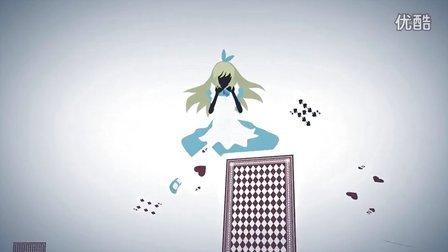 alice[百舌谷]