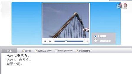 日语学习3
