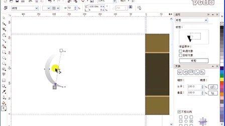 CorelDRAW X4案例实战04.书籍装帧展开面设计