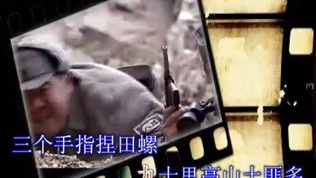 高山流水猎人魂-陈沁(江西徐德林制作)