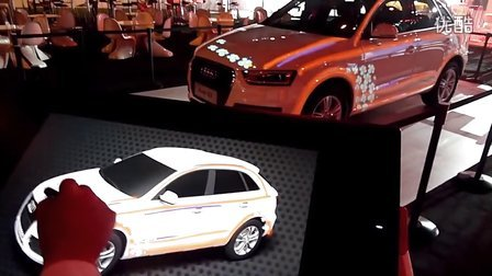 Audi Q3 launch China, Car-Painting & Interactive - YouTube