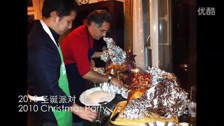 Four Seasons Hotel Guangzhou Pep Rally