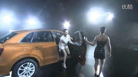 Audi Q3 launch Guangzhou China - YouTube