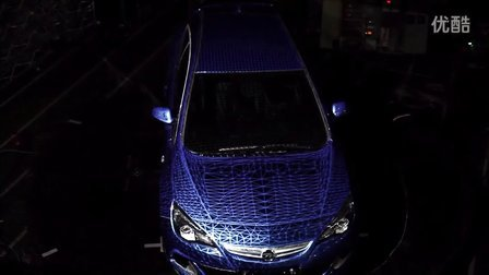 Rotating 3D Video Car Mapping - YouTube