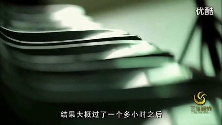 时代阳光宣传片