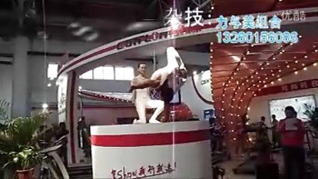 北京杂技力与美  表演   北京杂技力量组合男女力量组合