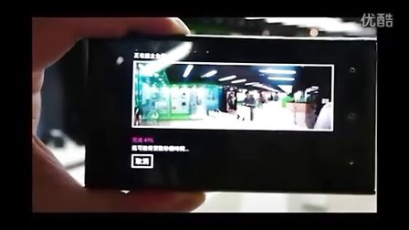 Nokia Lumia Camera Extension - Panorama 功能獨家測試