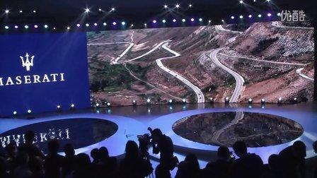 玛莎拉蒂全新Quattroporte总裁轿车中国发布会2013
