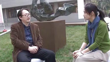 第五届全国美术史年会各专家对南艺百年校庆的感想