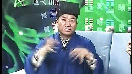 白狐老人在香港宽频电视台的专访种生基转运_标清