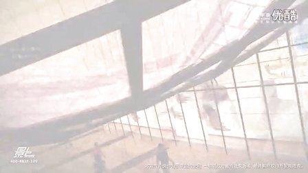 景上中国作品-银川永泰城