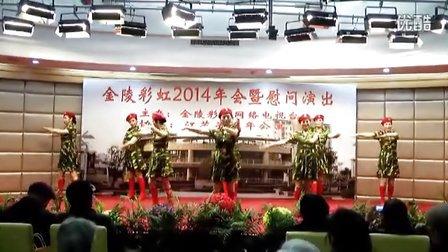 彩虹之声艺术团演出—舞蹈《潇洒女兵》