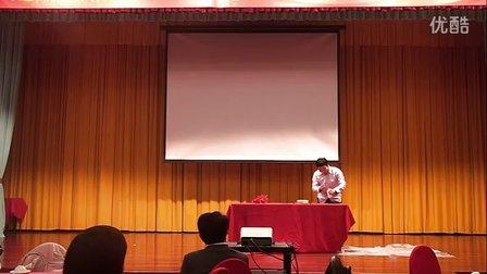 过生日 - Esri2014春节晚会新人节目
