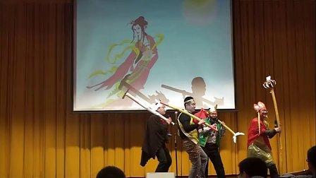 西游记之马到成功 - Esri华北区2014年春节晚会
