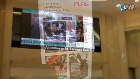 兆興科域 多媒體顯示屏系統-保健及娛樂運作