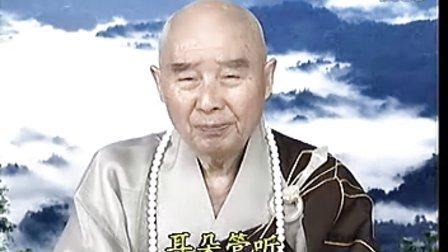 菩萨问明品 (节录自《大方广佛华严经》 慈悲能化解禽流感 二01