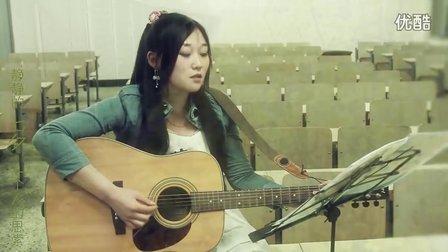 《十七岁错过的青涩》原创MV 原创音乐