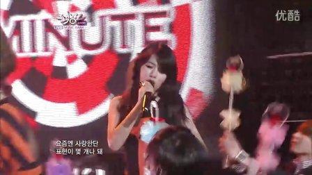 【邓羽】      4Minute-Heart To Heart