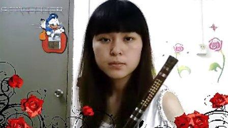 乱红-笛子-小罗