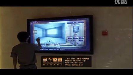 三千盛视项目水晶城-70寸现场售楼触屏展示