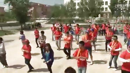 flash mob 蒙古国选举-街头快闪(民主党支持者)